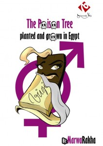The Poison Tree - Planted & Grown in Egypt