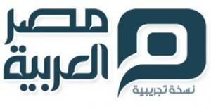 مصر العربية
