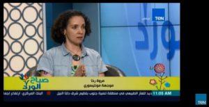 Marwa Rakha Ten TV