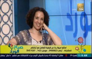 Montessori Egypt Marwa Rakha